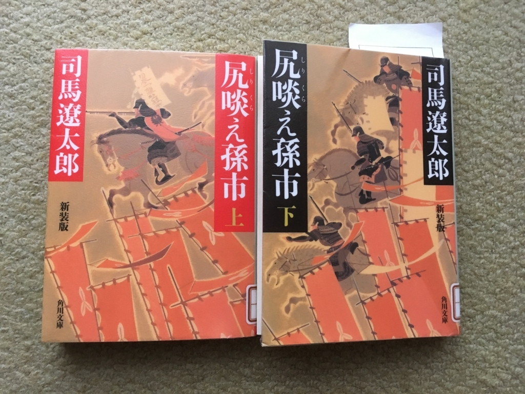 f:id:tatsuyakawakami:20171023210615j:plain