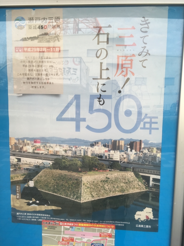 f:id:tatsuyakawakami:20171213195118j:plain