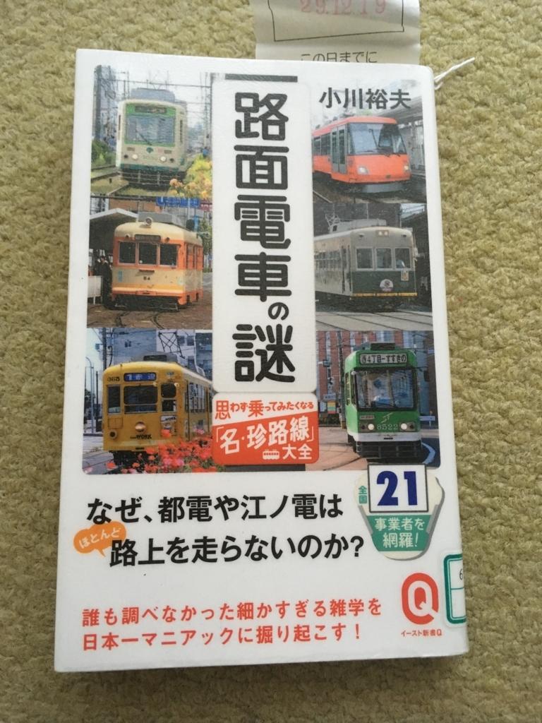 f:id:tatsuyakawakami:20171217181019j:plain