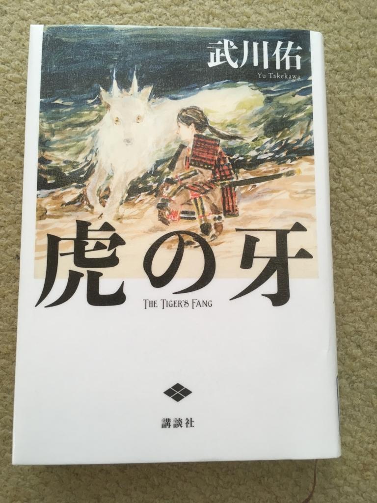 f:id:tatsuyakawakami:20171228183306j:plain