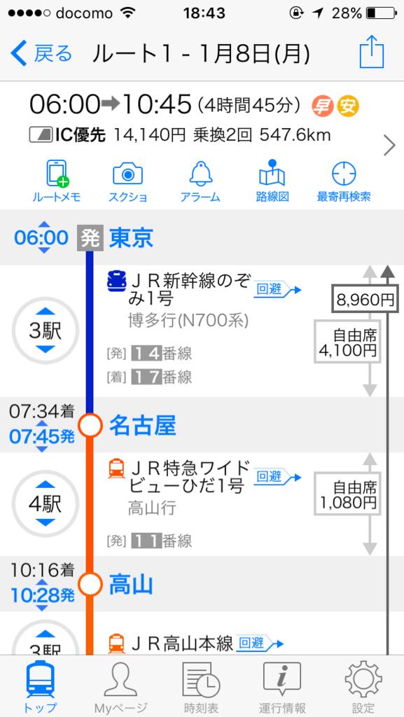 f:id:tatsuyakawakami:20180107184739p:plain