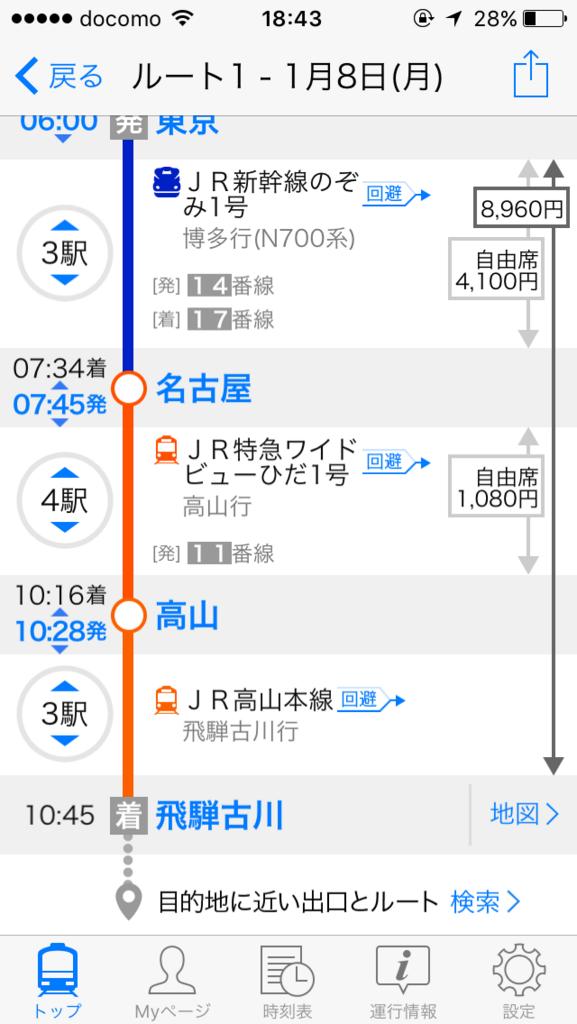 f:id:tatsuyakawakami:20180107184758p:plain