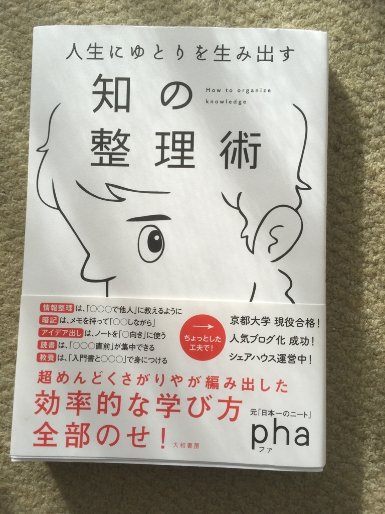 f:id:tatsuyakawakami:20180111173108j:plain