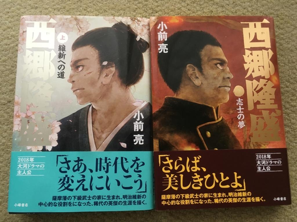 f:id:tatsuyakawakami:20180117093353j:plain