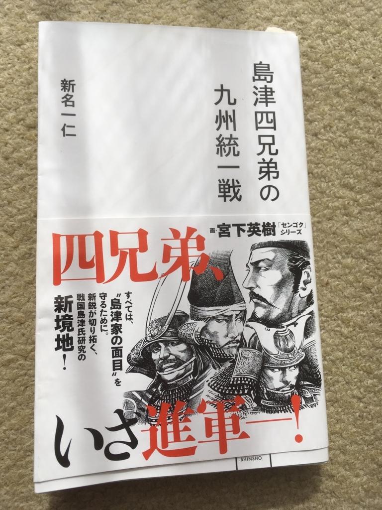 f:id:tatsuyakawakami:20180131133557j:plain