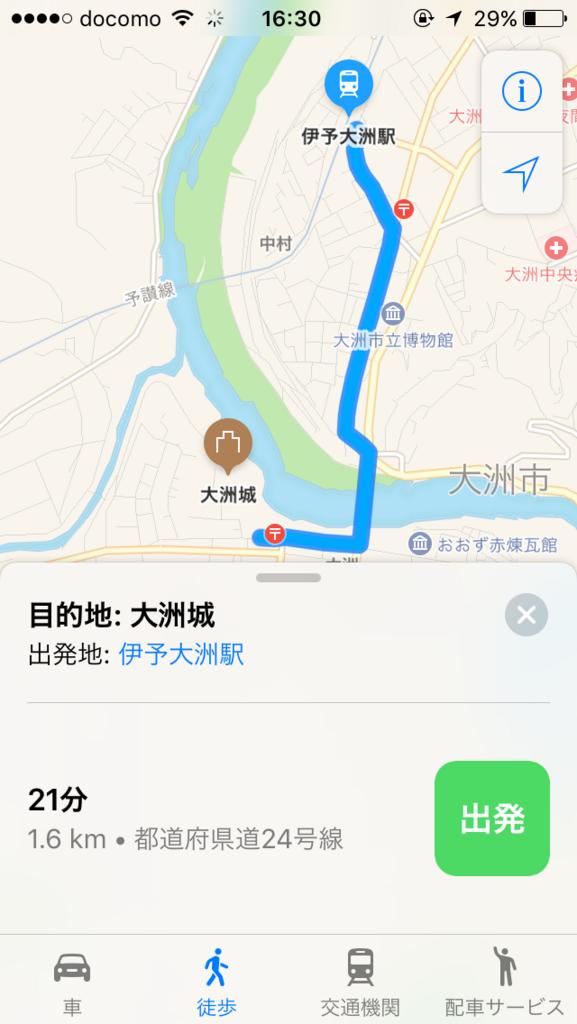 f:id:tatsuyakawakami:20180204163032p:plain