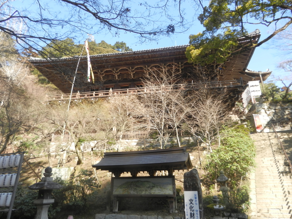 f:id:tatsuyakawakami:20180215162335j:plain