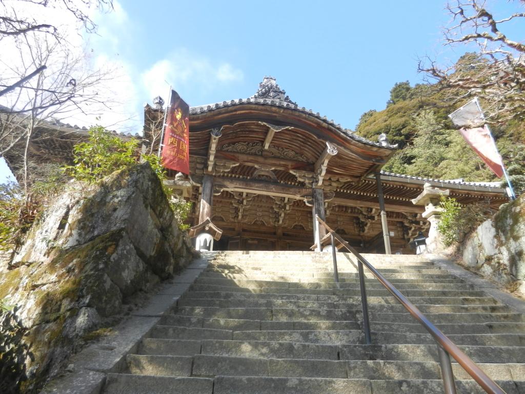 f:id:tatsuyakawakami:20180215162541j:plain