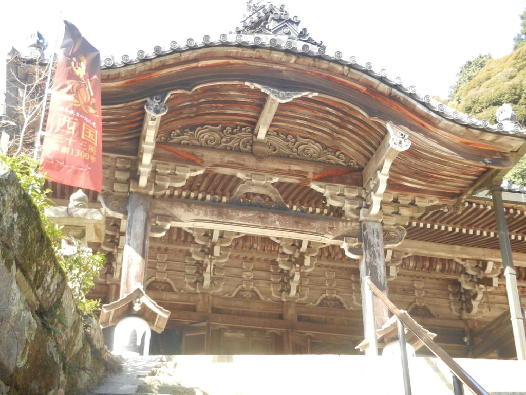 f:id:tatsuyakawakami:20180215162657j:plain