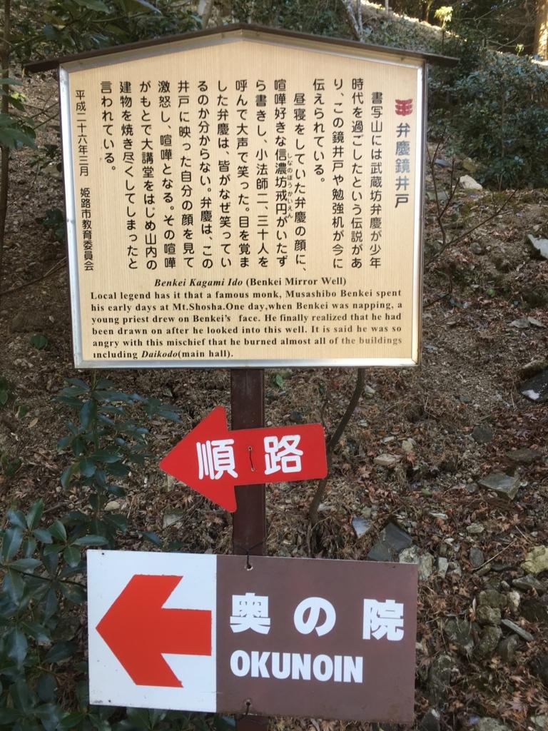 f:id:tatsuyakawakami:20180215164054j:plain