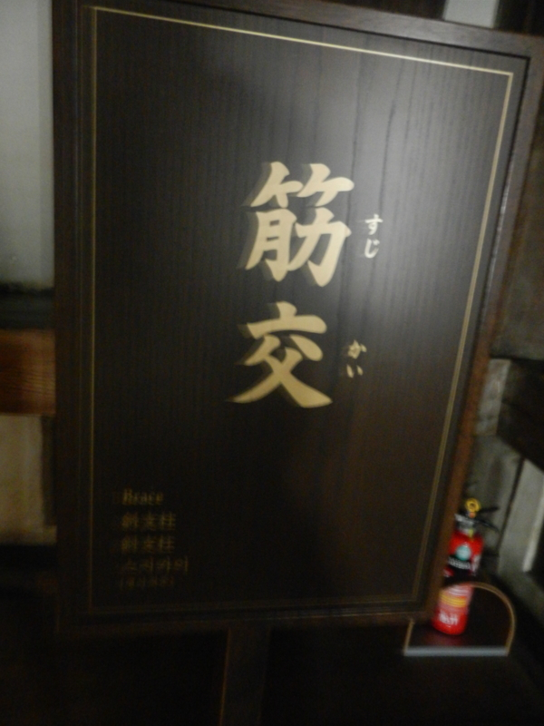 f:id:tatsuyakawakami:20180215214519j:plain