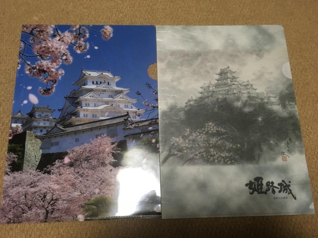 f:id:tatsuyakawakami:20180215230451j:plain