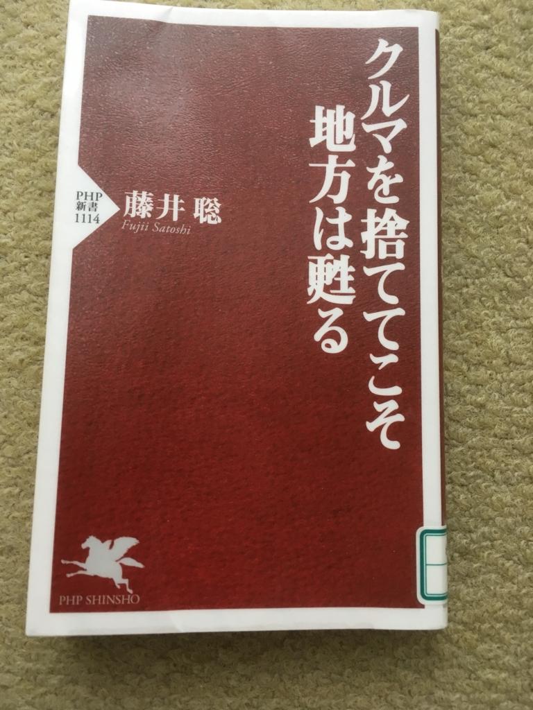 f:id:tatsuyakawakami:20180308142949j:plain