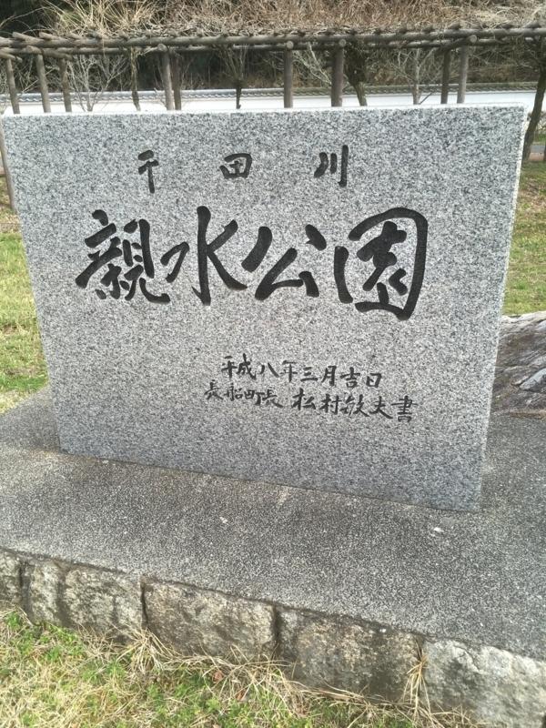 f:id:tatsuyakawakami:20180319132950j:plain