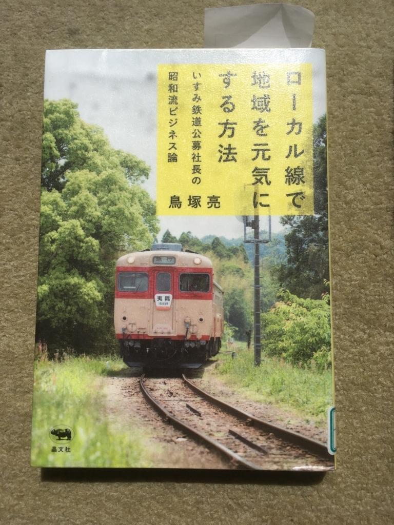 f:id:tatsuyakawakami:20180325222758j:plain