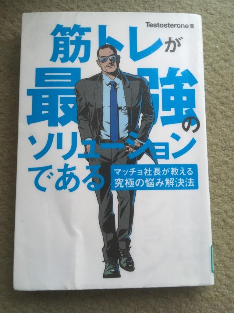 f:id:tatsuyakawakami:20180401171348j:plain
