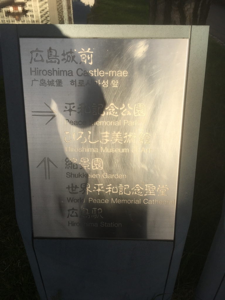 f:id:tatsuyakawakami:20180410192201j:plain
