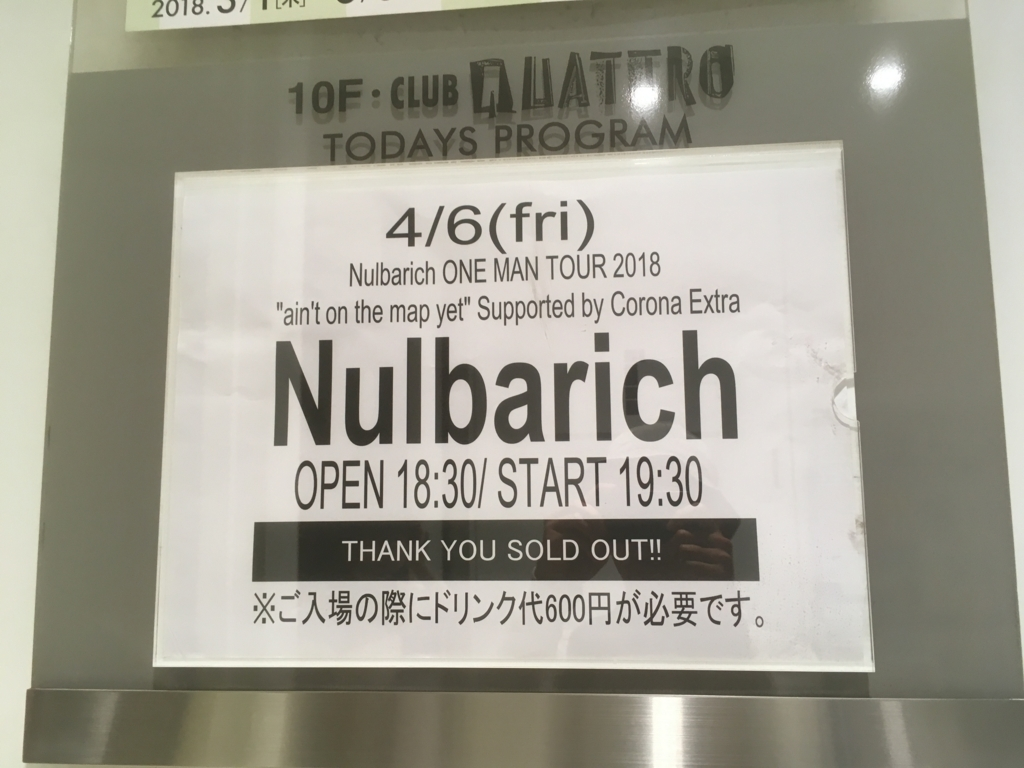 f:id:tatsuyakawakami:20180412231657j:plain