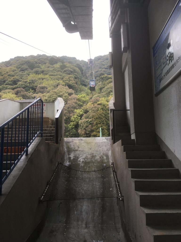 f:id:tatsuyakawakami:20180413222829j:plain