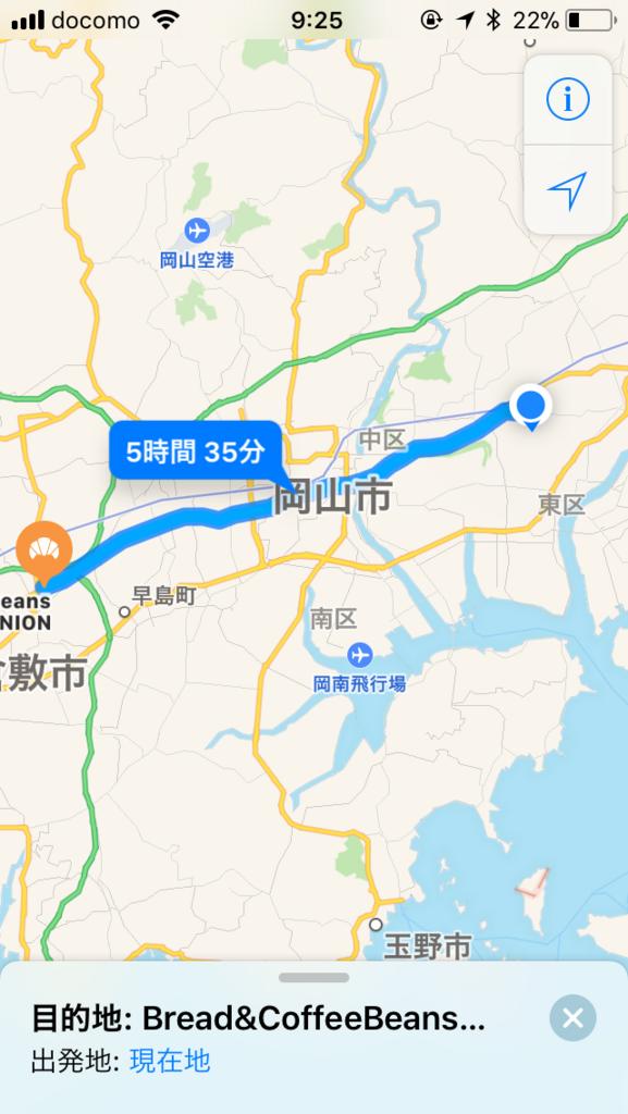 f:id:tatsuyakawakami:20180428092619p:plain