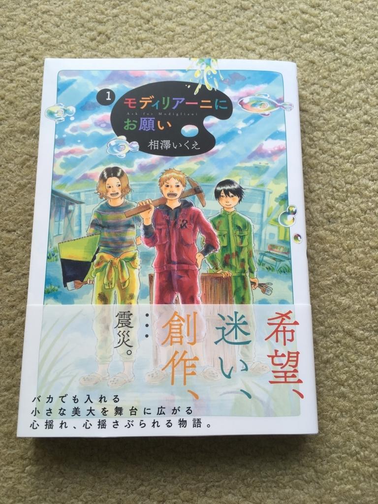 f:id:tatsuyakawakami:20180507133359j:plain