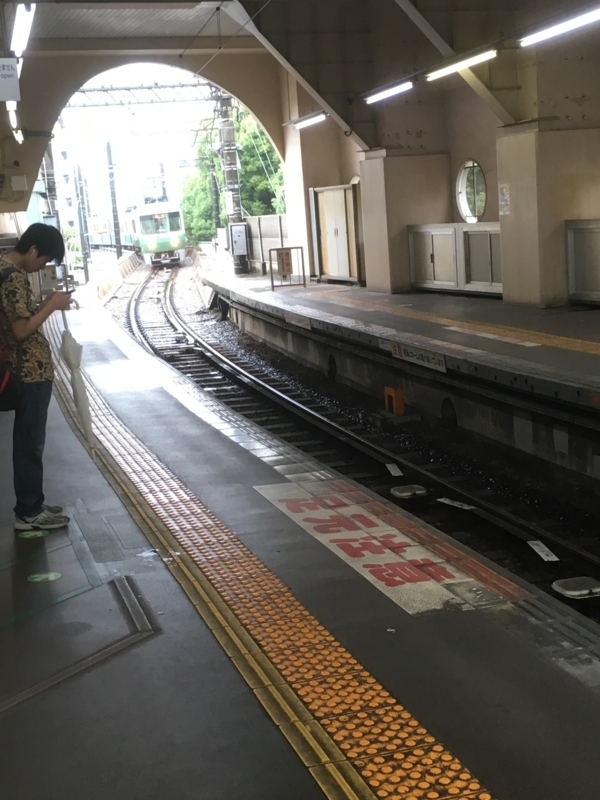 f:id:tatsuyakawakami:20180615181351j:plain