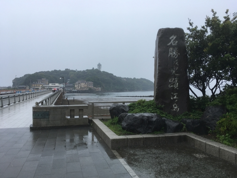 f:id:tatsuyakawakami:20180615181637j:plain