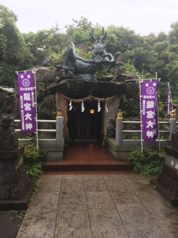 f:id:tatsuyakawakami:20180616060208j:plain