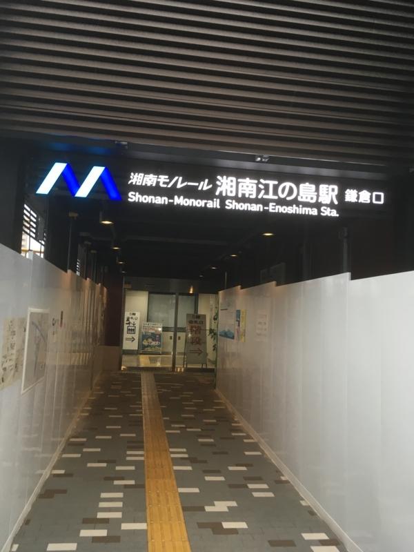 f:id:tatsuyakawakami:20180616065726j:plain