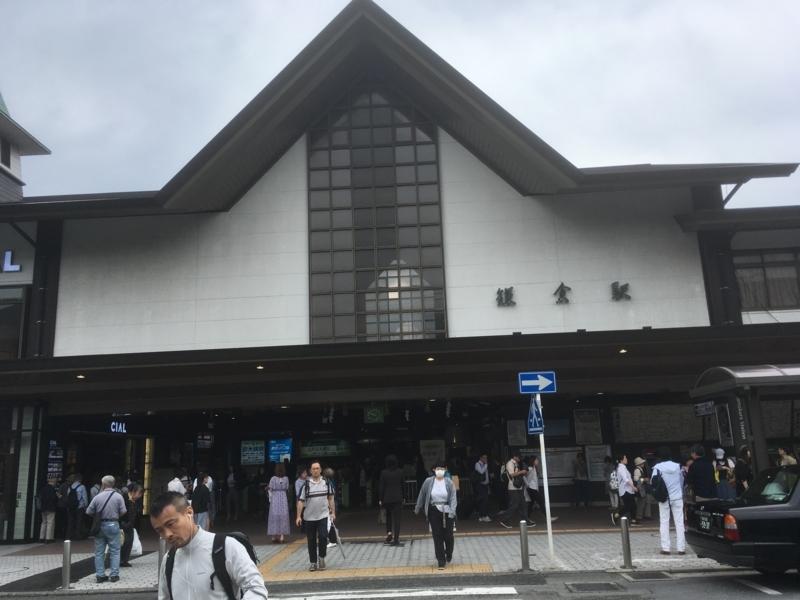 f:id:tatsuyakawakami:20180616102037j:plain