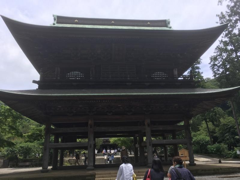 f:id:tatsuyakawakami:20180616125445j:plain