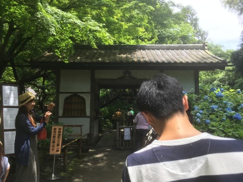 f:id:tatsuyakawakami:20180616133100j:plain