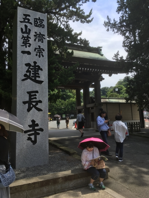 f:id:tatsuyakawakami:20180616134820j:plain
