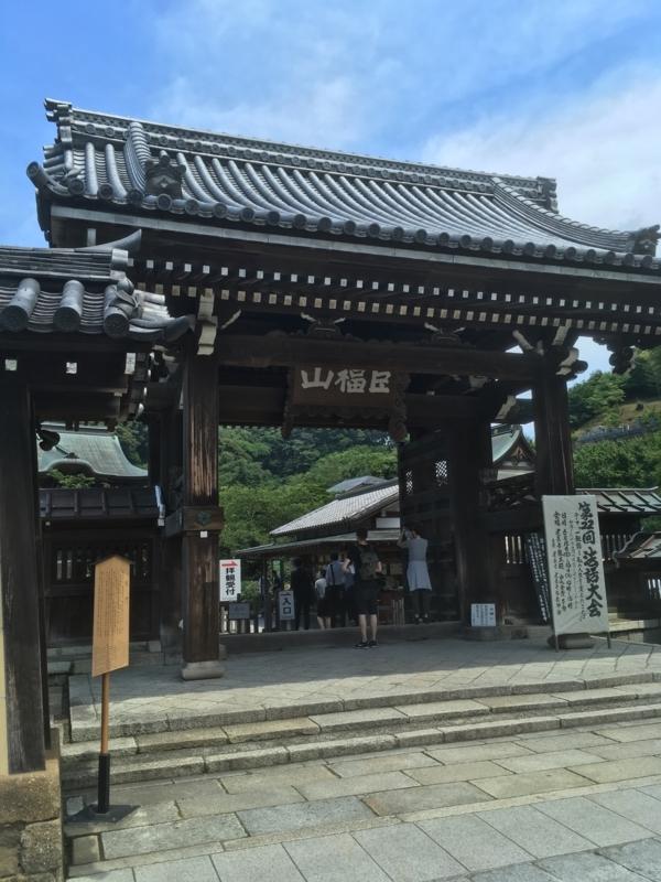 f:id:tatsuyakawakami:20180616135358j:plain