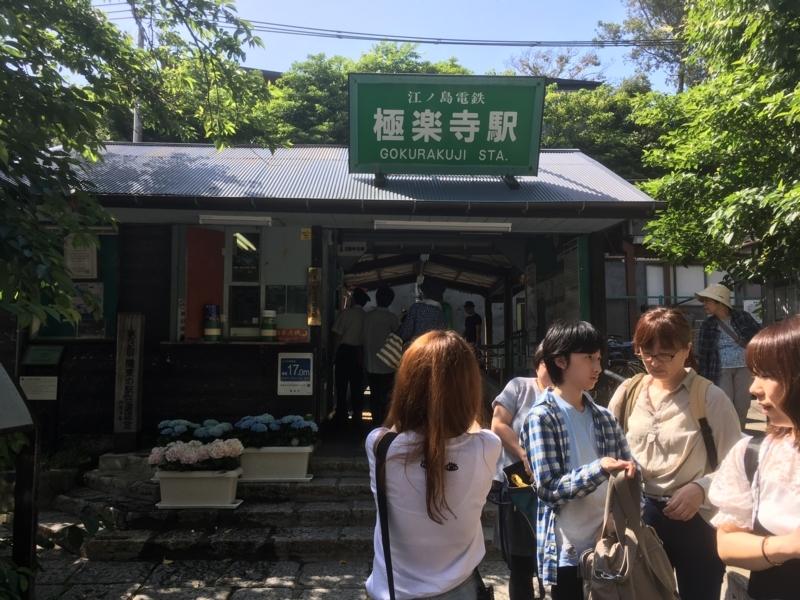 f:id:tatsuyakawakami:20180616165455j:plain