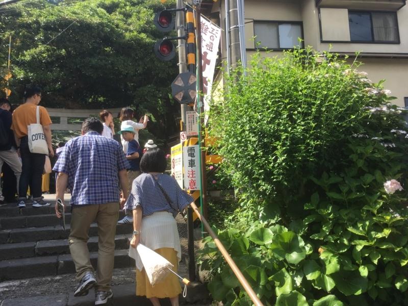 f:id:tatsuyakawakami:20180616165651j:plain