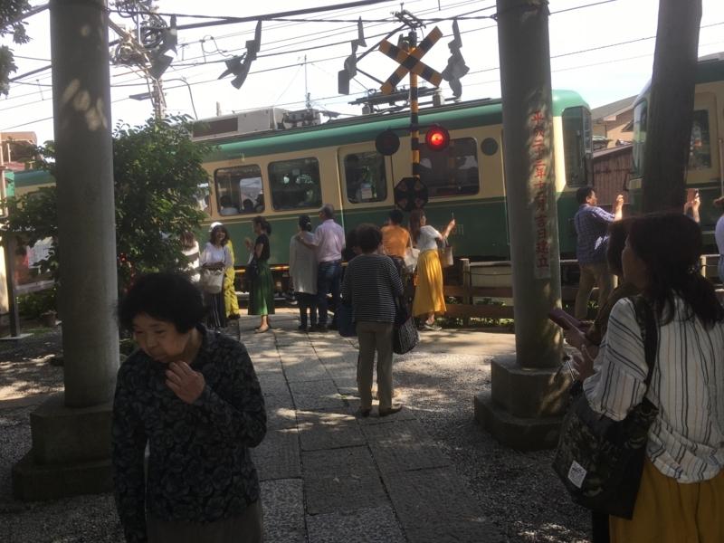 f:id:tatsuyakawakami:20180616171102j:plain