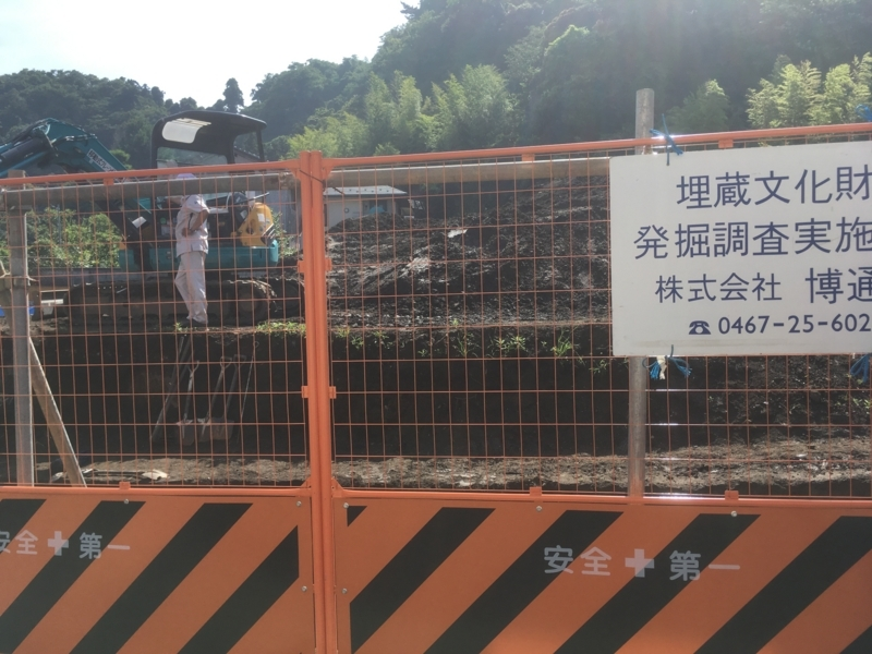 f:id:tatsuyakawakami:20180616171735j:plain