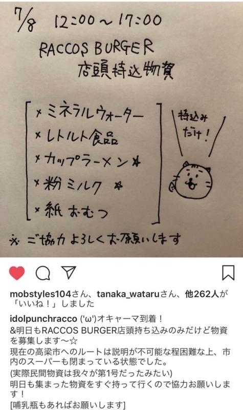 f:id:tatsuyakawakami:20180709102927j:plain