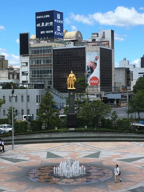 f:id:tatsuyakawakami:20180811181744j:plain