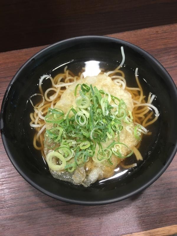 f:id:tatsuyakawakami:20180811182121j:plain