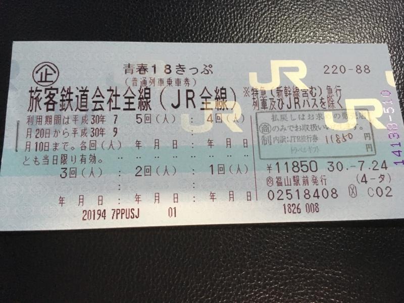 f:id:tatsuyakawakami:20180811182219j:plain