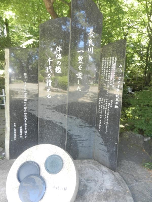 f:id:tatsuyakawakami:20180811201946j:plain