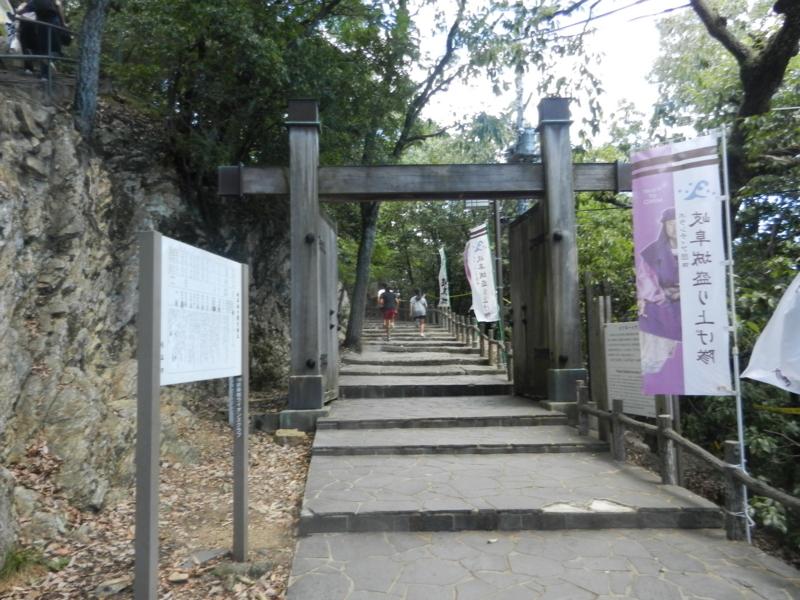f:id:tatsuyakawakami:20180811202234j:plain