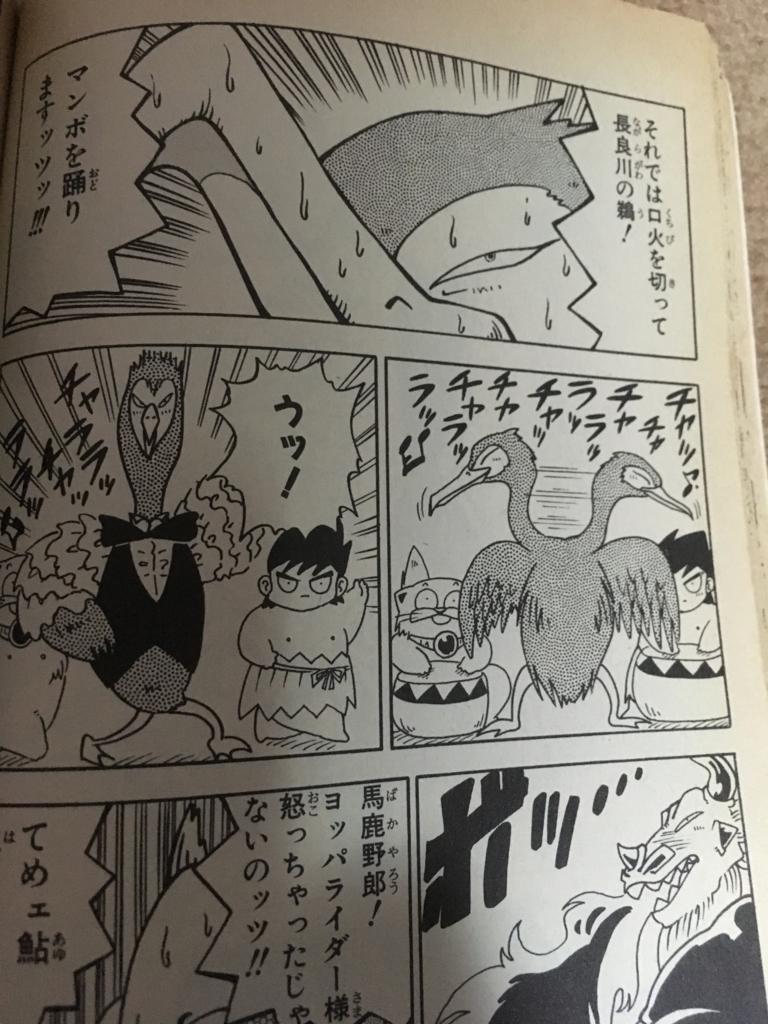 f:id:tatsuyakawakami:20180811225631j:plain