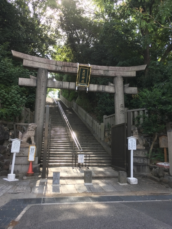f:id:tatsuyakawakami:20180819185117j:plain
