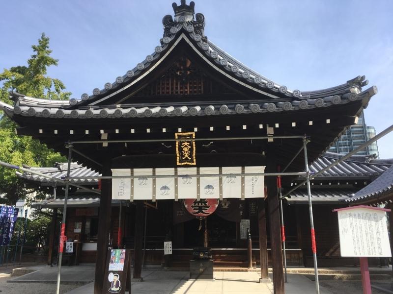 f:id:tatsuyakawakami:20180819185750j:plain