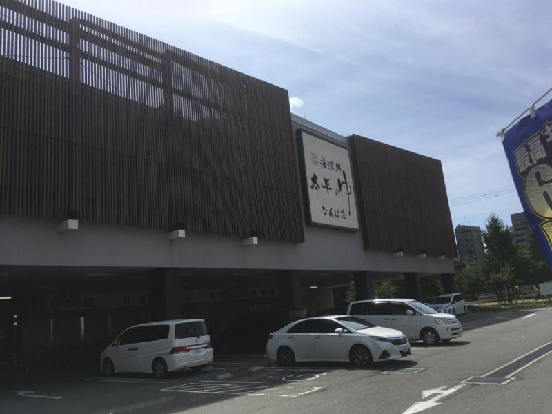f:id:tatsuyakawakami:20180819190026j:plain