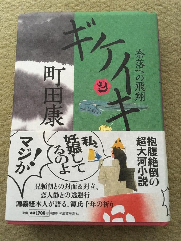 f:id:tatsuyakawakami:20181023170341j:plain