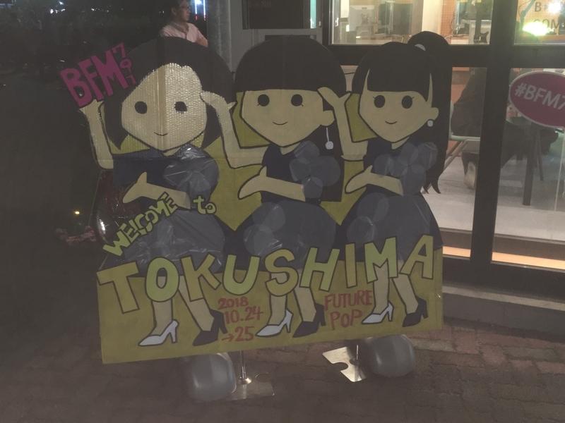 f:id:tatsuyakawakami:20181025150848j:plain